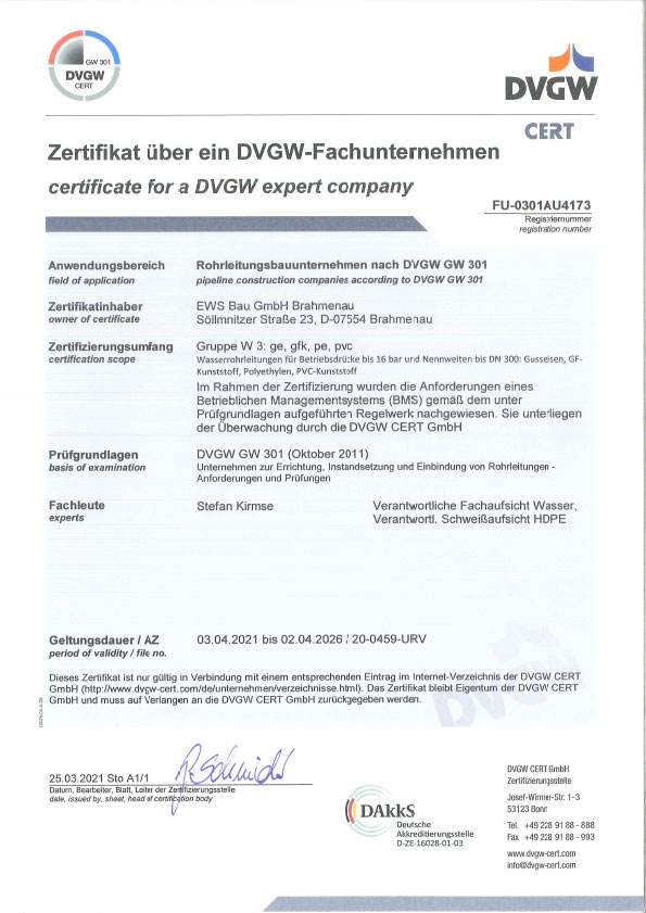 Zertifikat DVGW